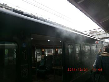 Cimg1308