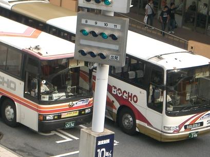 Cimg4304