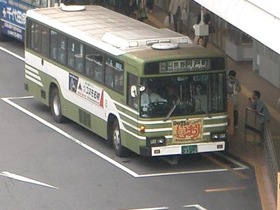 Cimg4325