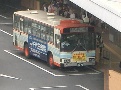 Cimg4326