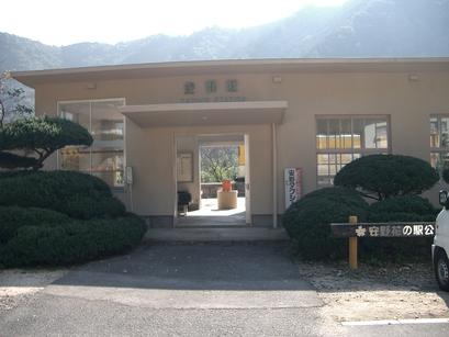 Cimg4686