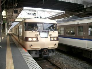 Cimg5623
