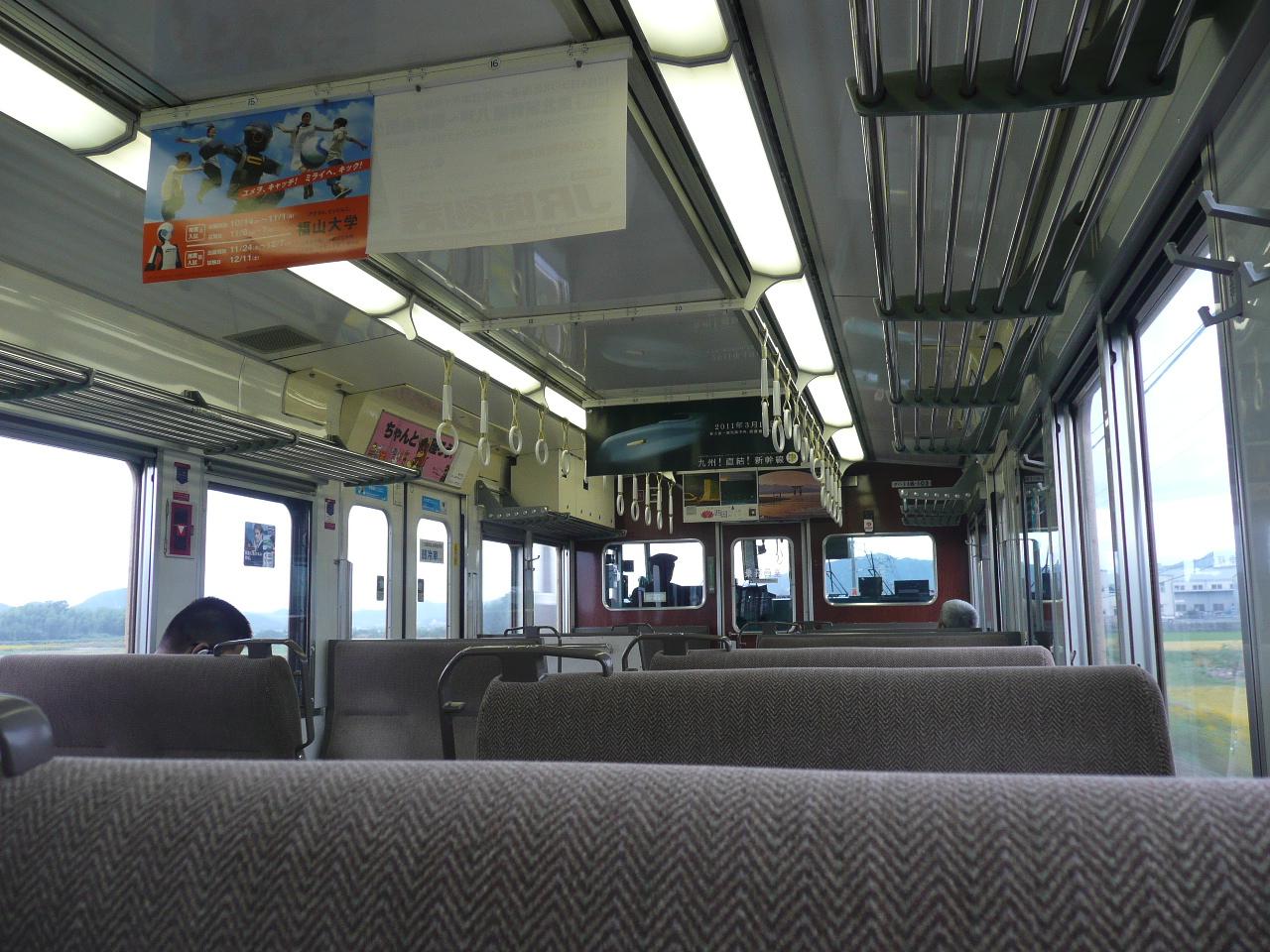 P1030495
