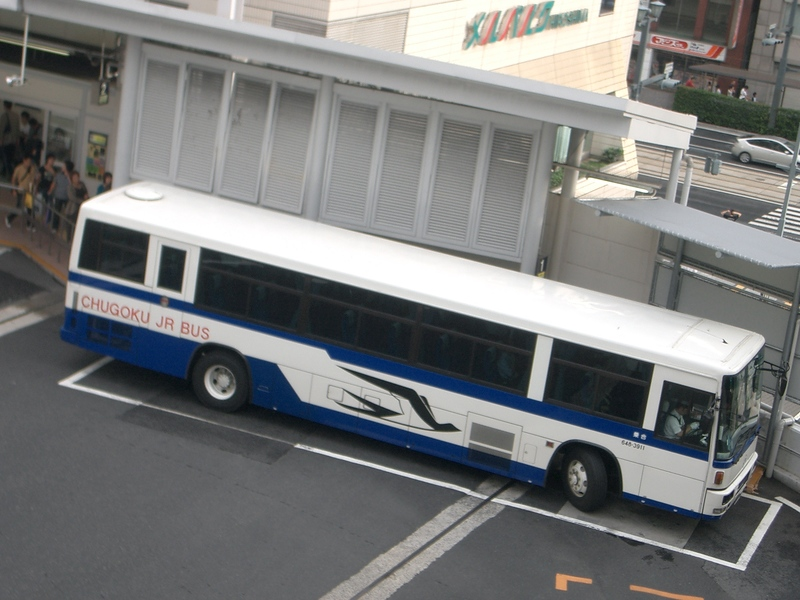 広島バスセンター: 鉄道/バスのページ(ブログ編)